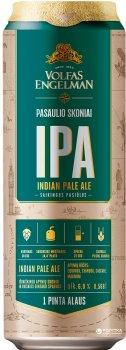Упаковка пива Volfas Engelman IPA светлое нефильтрованное 6% 0.568 л x 24 банки (4770301230821_4770301234089)
