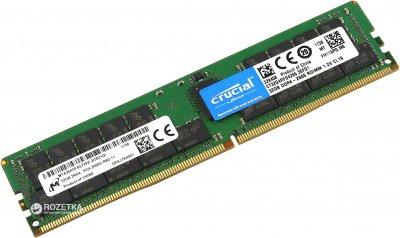 Память Crucial DDR4-2666 32764MB PC4-21300 ECC Registered (CT32G4RFD4266)