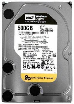 Жорсткий диск Western Digital RE3 500GB 7200rpm 16MB WD5002ABYS 3.5 SATA II Refurbished