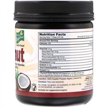 """Кокосове масло рафінована Jarrow Formulas """"Organic Coconut Oil"""" холодного віджиму, без смаку і запаху (473 мл)"""