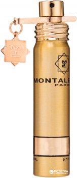 Парфумована вода унісекс Montale Sweet Vanilla 20 мл (ROZ6205052617)