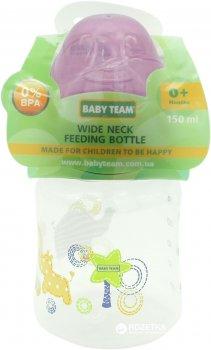 Бутылочка для кормления с широким горлом Baby Team 150 мл (1003_фіолетовий)