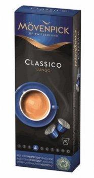 Кофе в капсулах Movenpick Lungo Classico Nespresso 10 шт
