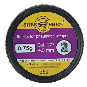 Кулі пневматичні Шершень 0,75 g 4,5 мм (360шт.). 10570023