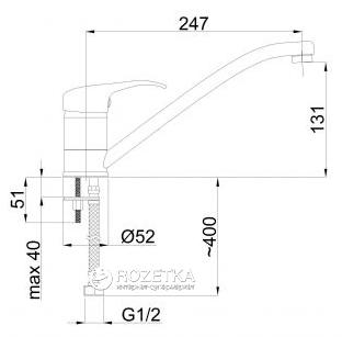 Кухонний змішувач RUBINETA P-20 Star (P00001)