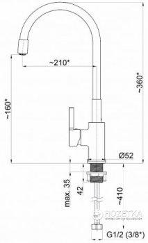 Кухонний змішувач RUBINETA Flexy-33 RD (FL300R8)