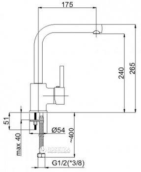Кухонний змішувач RUBINETA Ultra-35 (U35008)