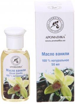Масло Ароматика Натуральное ванили 50 мл (4820177020528)