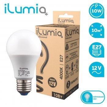 Лампа Світлодіодна низьковольтна iLUMIA 10W 12V 4000K E27 LP5340