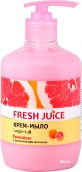 Крем-мыло Fresh Juice Grapefruit 460 мл (4823015911446)