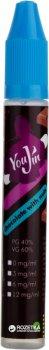 Рідина для електронних сигарет YouJin Chocolate&Nuts 15 мл (Горіх у шоколаді)