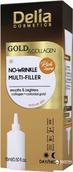 Мульти-филлер проти морщин Delia cosmetics Gold & Collagen 15 мл (5901350469194)