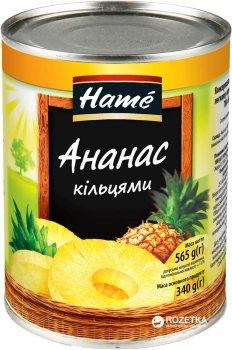 Ананас консервированный в сиропе Нame кольцами 565 г (4607176165982)