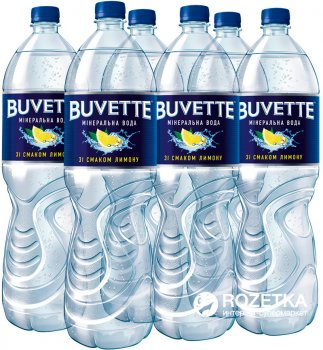 Упаковка минеральной слабогазированной воды Buvette со вкусом лимона 1.5 л х 12 бутылок (4820115400528)