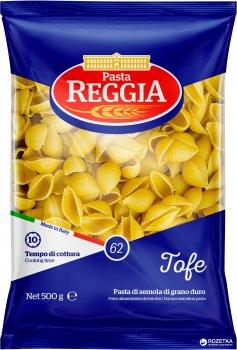 Макарони Pasta Reggia 62 Tofe Мушлі 500 г (8008857300627)