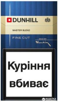 Сигареты данхилл купить блок реклама табачных изделий и алкоголя