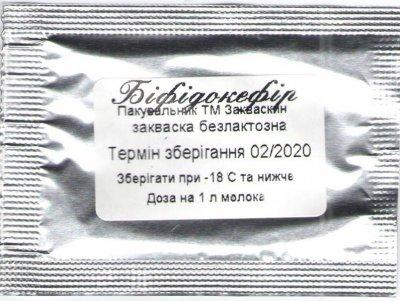 Закваска Zakvaskin Безлактозная закваска Бифидокефир на 1 л вес 0,5 г