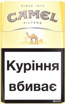 Сигареты кэмел купить блок дешево станок для упаковки сигарет в пачки купить