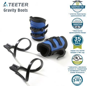 Інверсійні черевики Teeter Hang Ups EZ-Up Gravity Boots (EZ-Up Boots)