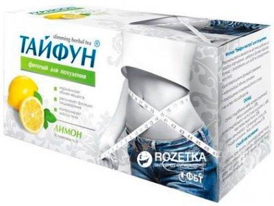 Фиточай пакетированный Тайфун Лимон для похудения 30 фильтр-пакетов х 2 г (4823015917677)