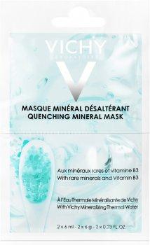 Минеральная маска Vichy увлажняющая для кожи лица 2 х 6 мл (3337875533799)