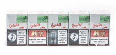 Купить сигареты честерфилд блок электронные сигареты hqd одноразовые вред для здоровья