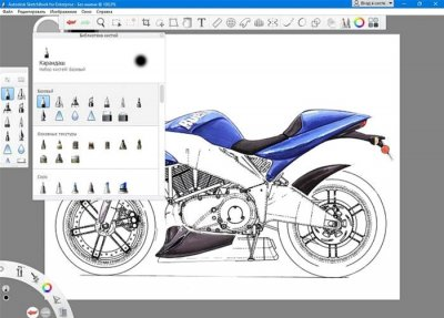 Autodesk SketchBook Pro 2021 Commercial New Single-user ELD Annual Subscription (електронна ліцензія) (871M1-WW7721-L922)