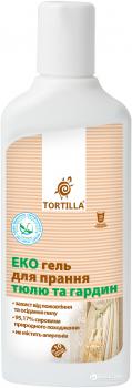 Еко гель Tortilla для прання тюлi та гардин 0.5 л (4820178060400)