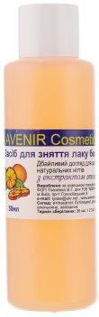 Засіб для зняття лаку Avenir Cosmetics без ацетону Апельсин 100 мл (4260096991439)