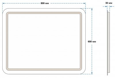 Зеркало UMT SLD 06 800х600 мм LED (SLD 06 800-600)