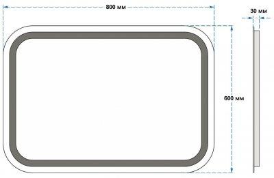 Зеркало UMT SLD 21 800х600 мм LED (SLD 21 800-600)
