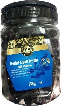 Маслины вяленые Marmarabirlik Yagli Salamura 2XS 850 г (8690103010666)