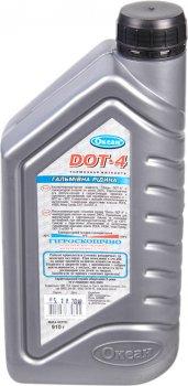 Тормозная жидкость Океан DOT4 1 л (ODOT4.1)