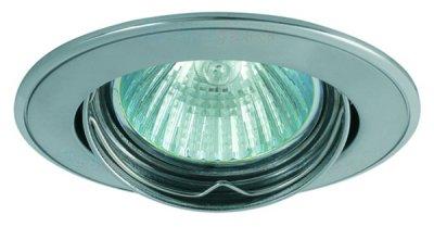 Світильник точковий Kanlux BASK CTC-5515-MPC/N (KA-2804)