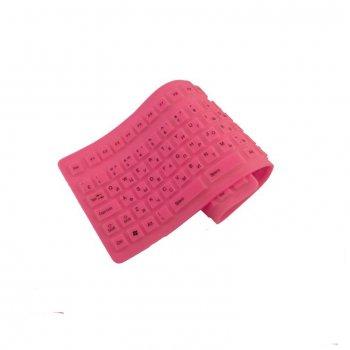 Клавиатура силиконовая Active 85KB Розовая (29063)