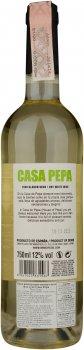 Вино Casa Pepa белое сухое 0.75 л 12% (8437020831567)