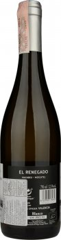 Вино El Renegado белое сухое 0.75 л 12.5% (8437007174656)