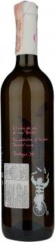 Вино Bicioso біле сухе 0.75 л 12% (8437013570077)