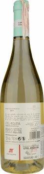 Вино Capellana біле сухе 0.75 л 12% (8437007174014)