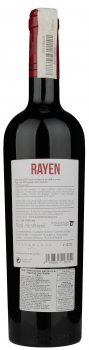 Вино Rayen Monastrell Roble червоне сухе 0.75 л 14% (8436565293250