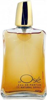 Парфюмированная вода для женщин Guy Laroche J'ai Ose 50 мл (025957640512)