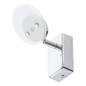 Світильники спрямованого світла Eglo 94166 Ervas (eglo-94166)