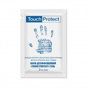 Антисептик гель для рук в саші Touch Protect упаковка 2 мл х 100 шт