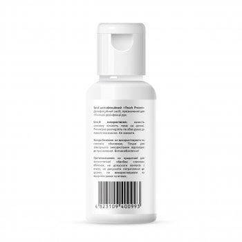 Антисептик гель для дезінфекції рук Touch Protect 30 мл