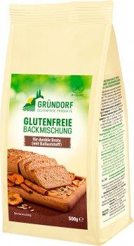 Смесь пекарская Gründorf без глютена для выпечки темного хлеба 500 г (4260386590090)