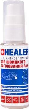 Гель-антисептик HEALER для загоєння ран 35 мл (4820222180191)