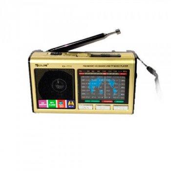 Акустична система Golon акумуляторний радіоприймач з вбудованим LED-ліхтариком колонка з радіо, USB вихід під флешку Gold (RX-7711)