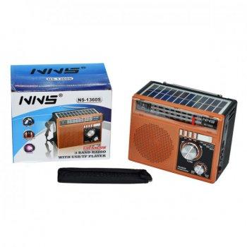Акустическая система NNS радиоприёмник на солнечной батарее в ретро стиле аккумуляторная колонка с FM радио с USB и фонариком Коричневый (NNS-1360S)