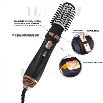 Фен щітка щітка для укладання і завивки волосся 4в1 DSP E-50001