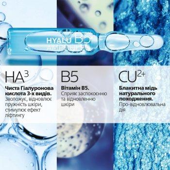 Концентрат в ампулах для коррекции морщин и восстановления упругости кожи лица La Roche-Posay Hyalu B5 Ampoules 7 x 1.8 мл (3337875729864)